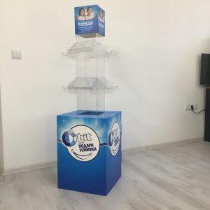 Dispa Branding