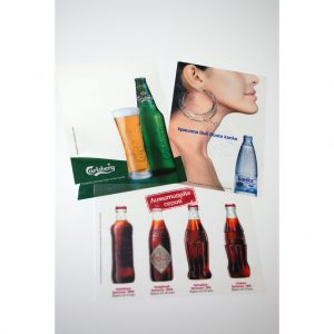 Carlsberg, Coca-Cola, Bankia Menu Inserts